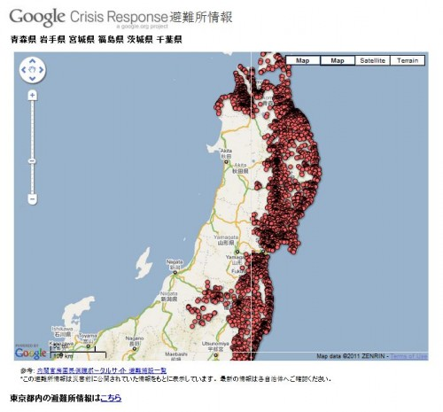 Google map of Japan quake disaster zones